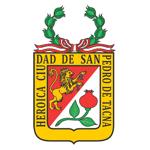 Convocatorias Municipalidad Provincial de Tacna